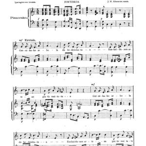 Euskalzale - 1897 - Gernikako Arbola [Música notada]  J. M. Iparragir.pdf