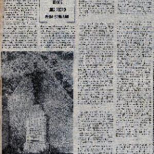 Peña Santiago - 1975 - En torno a Iparraguirre, de la vida a la muerte.pdf