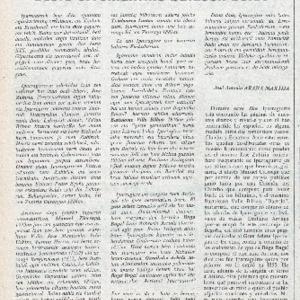 Arana Martija - 1981 - Beste erromantiko batzuen berri.pdf
