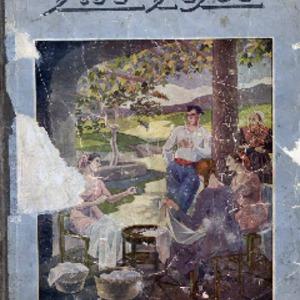 Alonso Abaitua - 1932 - Iparraguirre y su Guernikako  [Luis M. Alonso A.pdf